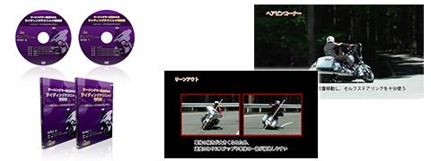 bike_dvd